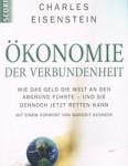 Vorwort – Ökonomie der Verbundenheit